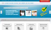 Изработка на интернет магазини