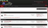 Тиражия.com - информация и съвети за международни шофьори