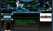 DeVaS Counter-Strike Servers