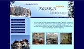 Хотел Флора - Боровец