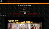 Частен Дом Стоянови - почивка в Сарафово