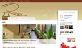 Hotel Ramira
