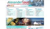 Александър Тур – лицензиран туроператор