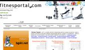 Фитнес уреди, каталог за фитнес уреди и спортни стоки.