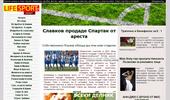 Спортни новини, спорт портал