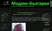 Bulgarianmod.info