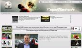 topmatch.bg - Най - футболният сайт на България