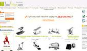 фитнес уреди в zonafitnes.com: сайт за фитнес уреди