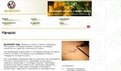 ВД Консулт ООД - Счетоводни, данъчни и правни услуги