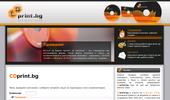 CDprint.bg - CD и DVD тиражиране и опаковки от М-Дизайн