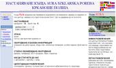 настаняване къща Aura Szklarska Poreba Крканоше Полша