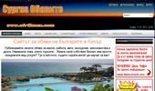 Cyprus Обявите