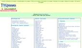 Торенти в България - всички български и чужди торент сайтове. Само най-добрите!