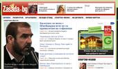 Zasada.bg – българските спортни новини и клюки