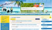 Туризъм агенция , самолетни билети , почивка