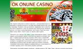 Онлайн Казина България