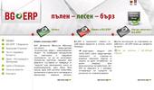 CRM ERP система за методичност на Вашия бизнес