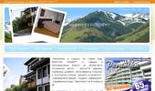 Нискотарифни хотелски услуги във Велико Търново