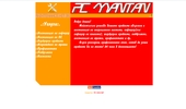 PC MAINTENANCE - компютърна поддръжка, инсталация на софтуер и др.