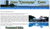 http://www.hotelkremikovci.com