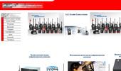 Телерад-комуникации осигуряване на радио комуникационни и телефонни услуги.