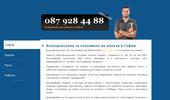 ВиК услуги в София и Бургас денонощно