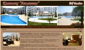 Хотел Атлантис – Бургас, стаи, настаняване, море, почивка, България