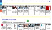 Eurosport online със спорт на живо и информация за онлайн телевизията