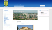 Информационен сайт за гр. Кнежа