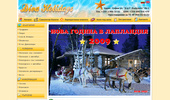 Дива Холидейз - почивки, екскурзии, самолетни билети, индивидуални програми
