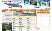ПЕТУР - Самолетни билети, Автобусни билети, Хотели, Медицински застраховки, Коли