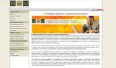 В и М Компания - счетоводни услуги и правна помощ