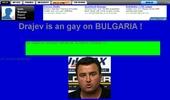 Chernomorec-Bourgas Fans