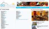 BGrest.com - Почивка в България