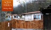 Ваканционно селище Аква Тера