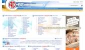 AD-BG.net Вашите обяви
