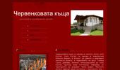 Червенковата къща