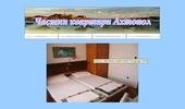 Частни квартири Ахтопол