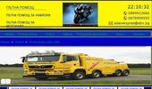 Пътна помощ за камиони - 0889922666