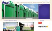 Аква Той - наем и сервиз на химически тоалетни