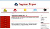 БУРГАС ТЕРМ - газови,слънчеви,отоплителни,климатични и вентилационни инсталации