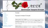 Траурна агенция Пловдив,денонощна траурна агенция