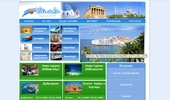 Vanada Travel Agency