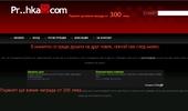 В този сайт има най-новата световна музика, линкове към най-гледаните филми....