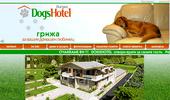 dogshotel.org