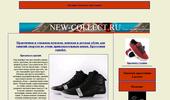 New кроссовки dolce gabbana, по очень привлекательным ценам.