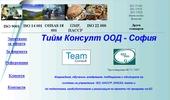 Консултантски услуги по ISO стандарти