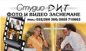 Студио DJ Миро  - гр.Пловдив GSM: 0888 26 27 84