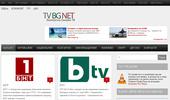Гледане безплатно на онлайн Телевизия