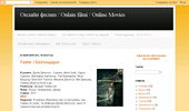 Гледай-филми онлайн - каталог за нови и стари филми - БЕЗПЛАТНО